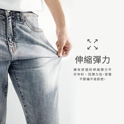Slim Fit 合身彈性刷色牛仔褲