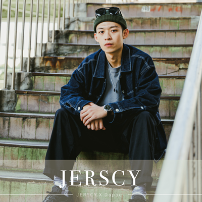JERSCY台灣簡約衣著男裝品牌穿美式街頭穿搭