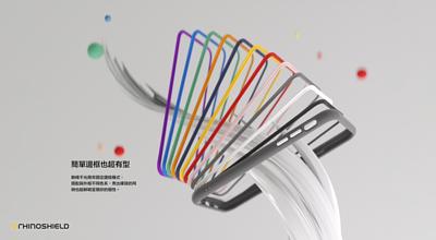 犀牛盾RhinoShield iPhone Mod NX 防摔手機殼