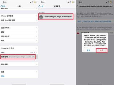 libo app download