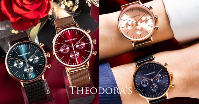 Chinese Valentine's Day, couple watches, gift, set
