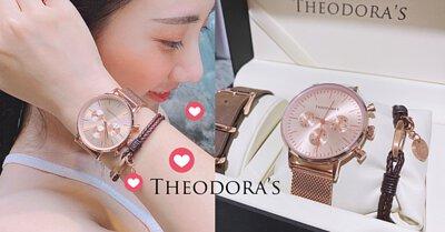 Watches, milk tea, gift sets, mesh bands, bracelets