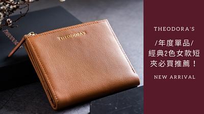 THEODORA'S, wallet, women's, sleeve
