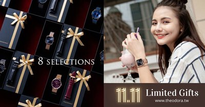 THEODORA'S, Watch, 1111, On sale, Double 11, Gifts