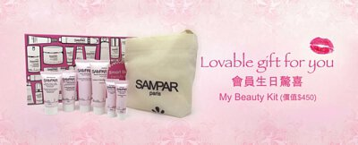 SAMPAR會員生日驚喜