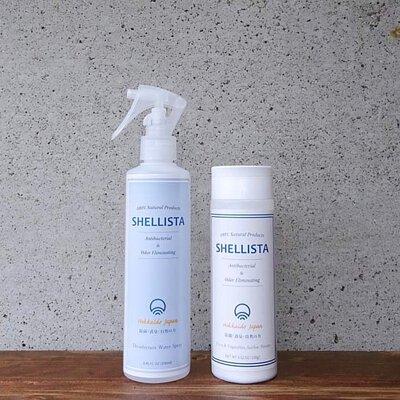 SHELLISTA 來自日本北海道的天然貝殼消毒除臭粉。有效消毒、防霉及清除頑固臭味,並能洗除蔬菜水果上的果臘、防腐劑、霉及殘留農藥。100%全天然,不含合成界面活性劑、防腐劑、色素、香料及其他化學成份。