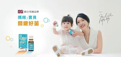 寶寶沛滴兒益生菌滴劑