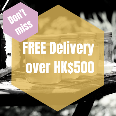 Free delivery offered for any purchase over HKD 500