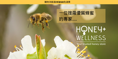 Honey And Wellness is an expert in sourcing premium honey