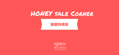 honey sale corner offers the best selected products at a wonderful price. Do not miss the offer & its first come first served