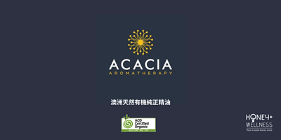 Acacia Aromatherapy Australian Certified Organic essential oil 100% pure and made in Australia.