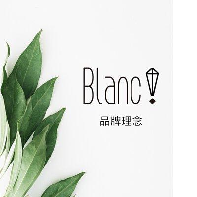 Blanci品牌理念