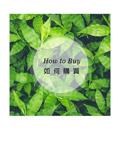 how to buy blanci