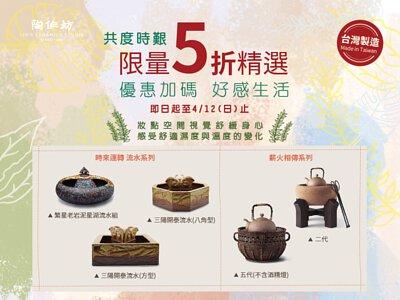 流水/爐子/羊年/炭火/優惠/5折