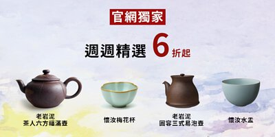在地製造茶具 隨時品味茶滋味,37年專業的茶具工藝技術.茶具,名家壺,名家作品