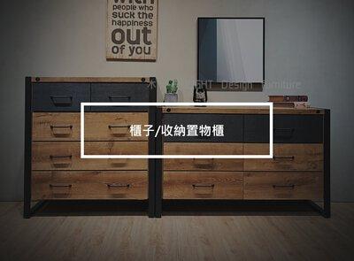 木光家居 精選抽屜櫃/收納櫃/斗櫃/置物櫃訂製販售