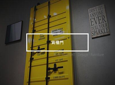 工業風台灣製造全鐵製仿真貨櫃門/訂製