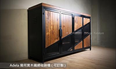 工業風實木收納櫃/鞋櫃/置物櫃/客製化傢俱
