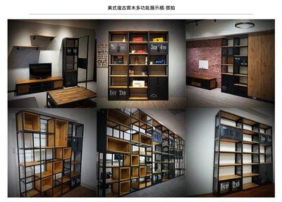 LOFT重工業實木鐵藝置物櫃組(可訂製)