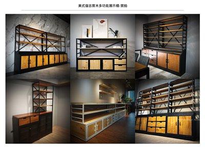 美式復古實木帶梯收納架(可訂製)