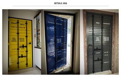台灣製造-高質感全鐵製仿真貨櫃門