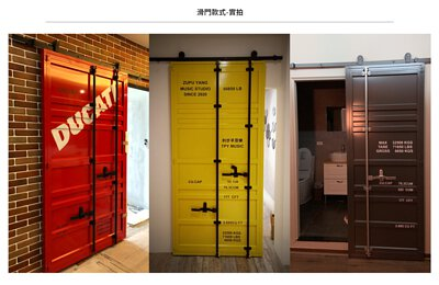 台灣製造可訂製仿真全鐵貨櫃門
