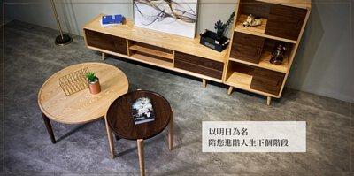 木光設計家居-明日雙色全實木系列家具--新品88折優惠