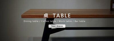 木光設計家居-客製化打造全實木餐桌