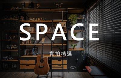 木光設計家居--精選客戶回饋實拍照片打造最真實的家