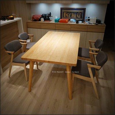 Finn北歐全實木餐桌(可訂製)