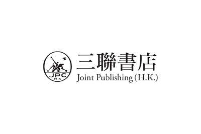 Joint Publishing (H.K.)