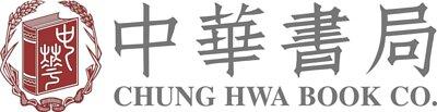 Chung Hwa Book Co.