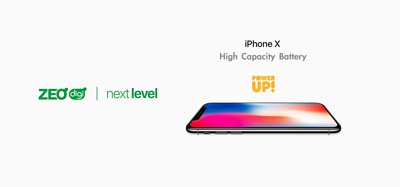 Next Level iPhone 高容量電池 - ZEOdigi