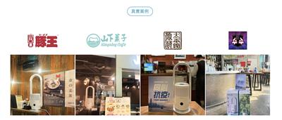 餐飲業指定空氣淨化設備