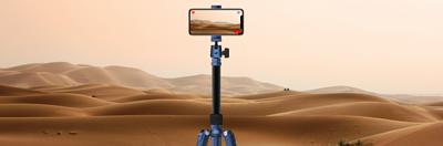Photography Tripod & Flash Light - Galaxy Communication