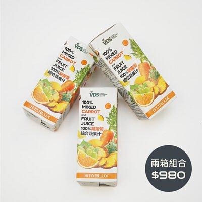 STARLUX   VDS100% 胡蘿蔔綜合蔬果汁