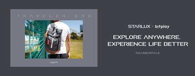 STARLUX   bitplay Roamerpack (Backpack & Shoulder Pouch)
