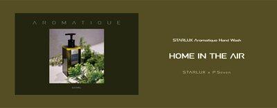 STARLUX Aromatique Hand Wash