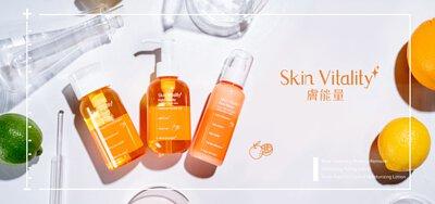 膚能量, Skin Vitality