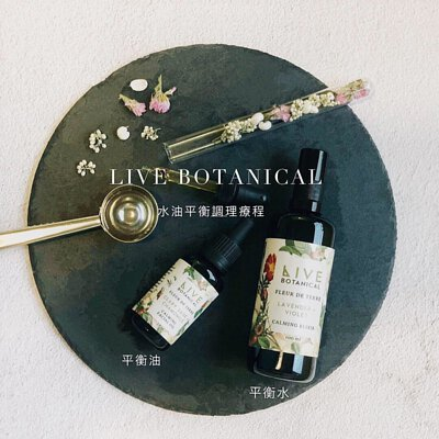 保濕, Hydration, skincare, organic beauty