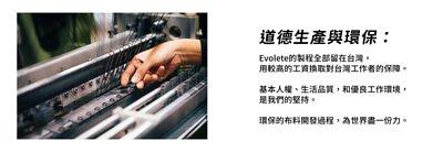 evolete-品牌理念-環保人性生產