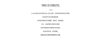 台灣製造的重訓健身服飾品牌Evolete,只給你最耐穿耐洗又好看的機能訓練服飾|Evolete Apparel