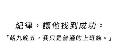 台灣健身服飾品牌推薦Evolete,成就高彈性、耐穿且經典的健身重訓運動穿搭|Evolete Apparel