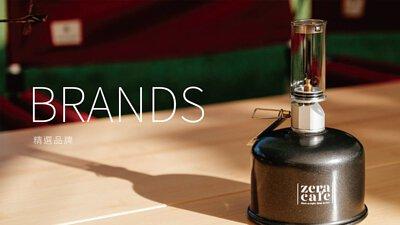 精選品牌:ZeraCafe燭燈放在戶外的竹桌上
