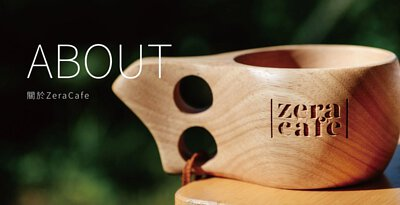 關於我們:ZeraCafe的木頭芬蘭杯放在戶外,背景是綠草地