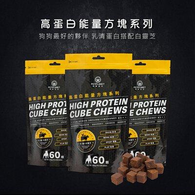 高蛋白能量方塊