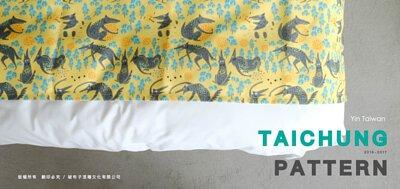 太郎與承億文旅的主題藝術套房合作