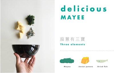 台中限定特色傳統小吃_麻薏有三寶_蕃薯、小魚乾、麻薏葉