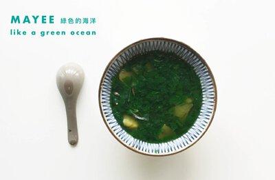麻薏就像一碗綠色的海洋