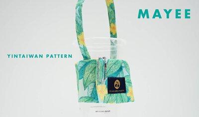 台中麻薏印花飲料提袋